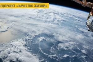В Житомире для школьников организовали дистанционный кружок по астронавтике