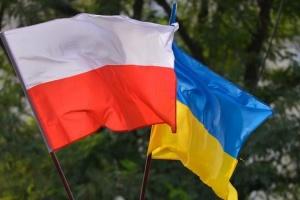 У Гданську святкують ювілей культурної діяльності української меншини