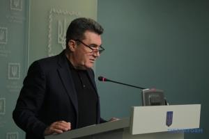L'Ukraine proposera à l'EU d'augmenter immédiatement des livraisons de gaz via son réseau