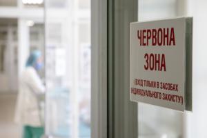 В Киеве утвердили ограничения в случае перехода в «красную» зону