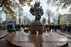 У Харкові відкрили пам'ятник видатним мислителям України, Казахстану й Азербайджану