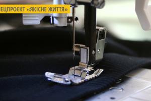 На Донеччині підприємці почали виготовляти «розумний» одяг