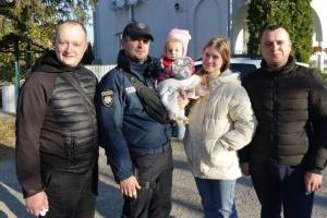 Поліція два дні шукала 9-місячну дівчинку, викрадену у Львові