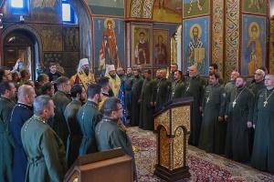 Епіфаній привітав військових капеланів