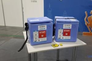 Україна отримає холодильників для COVID-вакцин на $2,8 мільйона