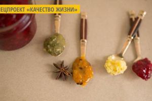 В Хмельницком изготавливают крафтовые натуральные чаи и «живое» варенье