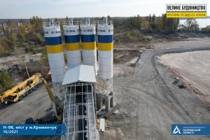 У Кременчуці змонтували завод для будівництва мосту через Дніпро