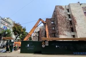 Суд заборонив реконструкцію будівлі «Квіти України» у Києві