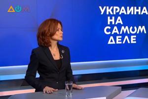 Росія дає сигнали, що зустрічі лідерів «Норманді» не буде — експертка