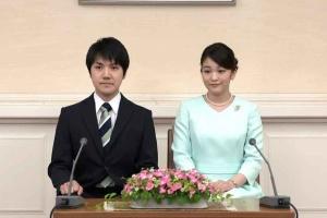 Японська принцеса вийшла заміж і втратила свій королівський статус