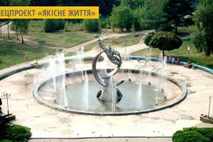 У Житомирі школяр розробив технологію енергоощадного освітлення для фонтанів