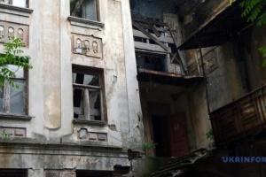 В Одесі продають квартири у новобудові на місці знесеної «Друкарні Фесенка»