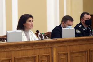 Венедіктова сказала, скільки в Україні нелегальних «стволів»