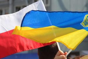 У Любліні оголосили літературний конкурс «Мій найкращий спогад з України»