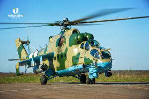 Українські військові отримали модернізовані ударні вертольоти