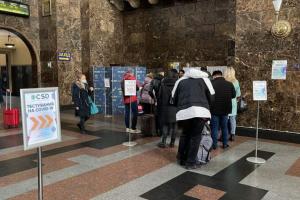 На центральном вокзале Киева перенесли пункт вакцинации – как сделать прививку
