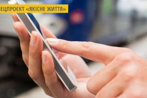 Чат-бот інформуватиме українок про профілактику та ранню діагностику раку молочної залози