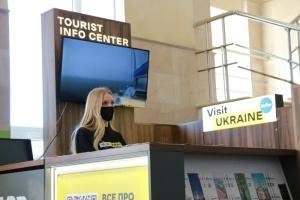 На Херсонщині відкрили перший туристично-інформаційний центр