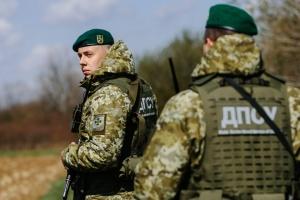 В Украине — высокий уровень доверия к Госпогранслужбе