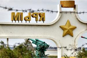 Експерти обговорять роль діаспори в Латинській Америці у просуванні «Кримської платформи»