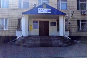 Зґвалтування у кагарлицькому відділку поліції: з посад звільнили 18 осіб
