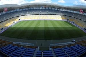 Футбол: стало відомо, де українська «молодіжка» прийматиме Сербію