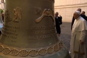 Папа Франциск благословил колокол для Украины