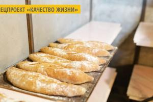 На Черкасчине открыли социальную пекарню-кондитерскую