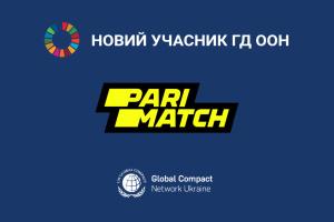 Parimatch Ukraine – перша беттінгова компанія, яка приєдналася до Глобального договору ООН