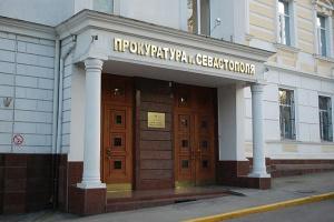 Очільнику прокуратури Севастополя в окупованому Криму повідомили про підозру у держзраді