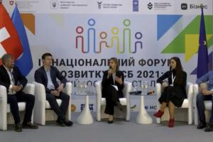 МХП підтримує сталий розвиток громад – національний форум