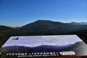 У Людвиківському лісництві з'явилася туристична атракція з панорамою 10 карпатських вершин