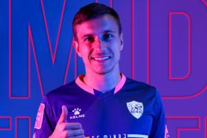 Центральний хавбек Мякушко став футболістом «Миная»