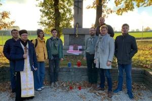 Українці Австрії вшанували пам'ять борців за незалежність України