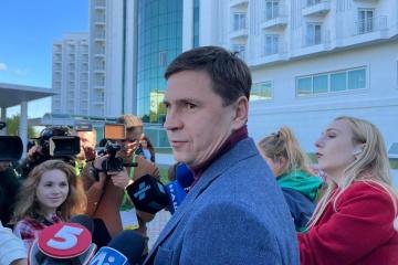 Wir enttäuscht über Saakaschwilis Festnahme und warten auf offizielle Antwort – Büro des Präsidenten der Ukraine