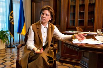 """Generalstaatsanwältin Wenediktowa lehnt Kommentare zu """"Pandora Papers"""" ab"""
