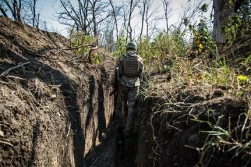 EU、ウクライナでの軍訓練ミッション設立を検討=独報道