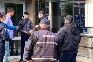 Angriff auf Journalisten in Staatsbank: Polizei nimmt Ermittlungen auf