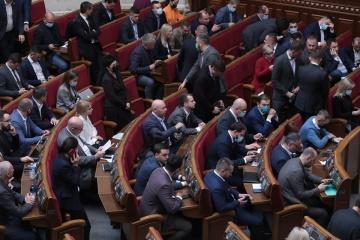Rada will Antikorruptionsstrategie beschließen