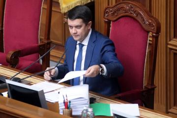 Rasumkow von Durchführung von Rada-Sitzungen beseitigt