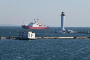 In Großbritannien gekaufte Eisbrecher James Clark Ross in Hafen Odessa eingelaufen