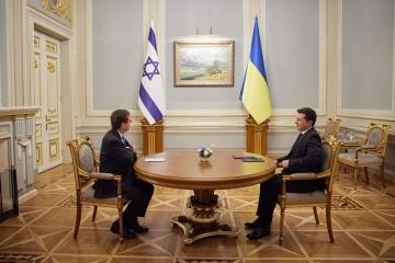 Ukraine awaiting Israeli investors, guaranteeing investment protection