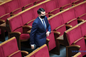 Rada to vote on Razumkov's removal from office on Oct 7