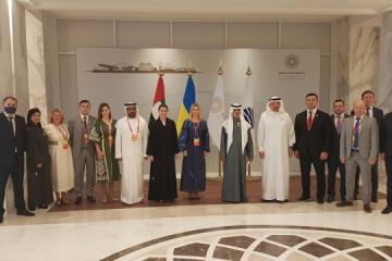 Ukraine–UAE business forum held within Expo 2020