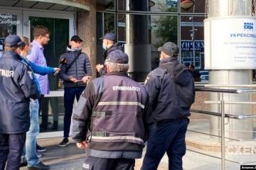 Angriff auf Journalisten: Präsidialbüro für Suspendierung von Chef der Ukreximbank