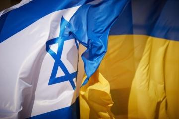 Jewish National Fund opens office in Ukraine