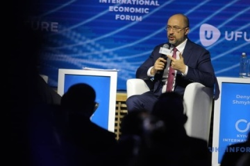 Ukraine's public debt exceeds $90B – PM Shmyhal
