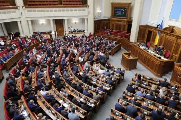 Verkhovna Rada urges European partners to recognize Ukraine's EU membership prospects