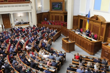 Parliament increases revenues and expenditures of 2021 state budget by almost UAH 40B