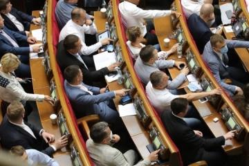 Izba Obrachunkowa zatwierdziła Konkluzję w sprawie wyników wykonania budżetu